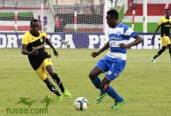 AFC Leopards changes plans, to face Embu side in friendly