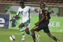 Nakumatt set to sign Ugandan winger