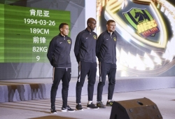 Olunga's Guizhou announce pair signings