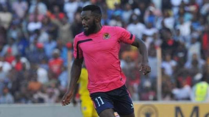 Mwape Musonda's eighth goal of the season rescues a point for Black Leopards