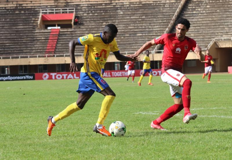 CAF CL: History made as KCCA humble Al Ahly in Kampala