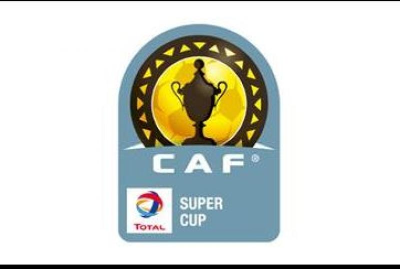 African Super Cup to be played in Qatar