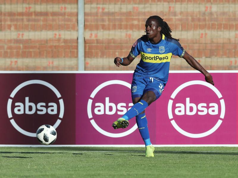 🇮🇶 🇺🇬 Former Cape Town City midfielder Allan Kateregga signs with Iraqi topflight club