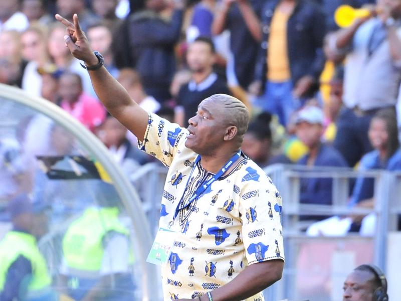 🇿🇦🇬🇭🗣 Bafana coach Ntseki reveals Ghana analysis