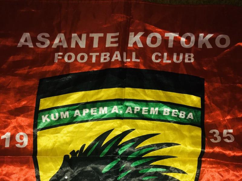 🇬🇭🔴☹️ Kotoko fan in hospital after shooting at Berekum Chelsea