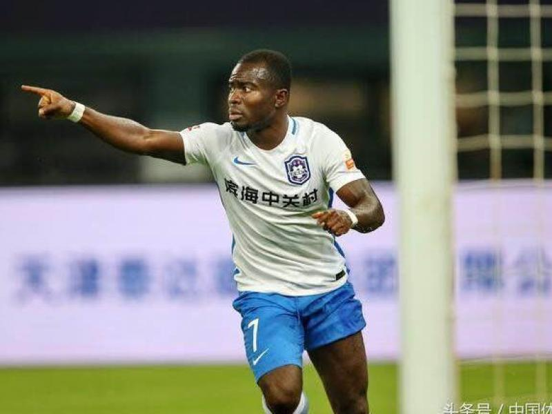 Frank Acheampong becomes Tianjin Teda's first Ghanaian captain