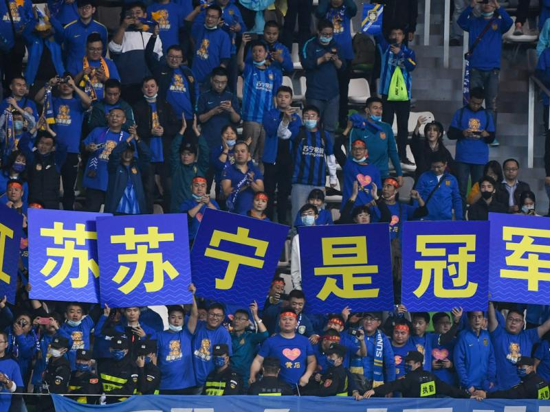 Chinese Super League Champions Jiangsu FC cease operations due to financial problems