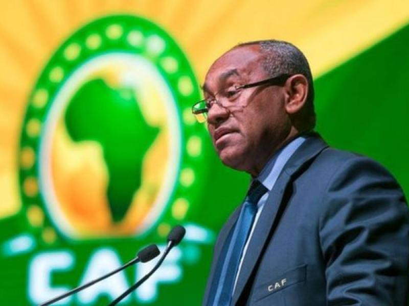 Audit uncovers massive financial mess at CAF