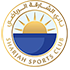 Sharjah Cultural Club-logo